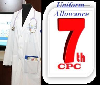 Uniform Allowance Rules Eligibility Taxation Exemption