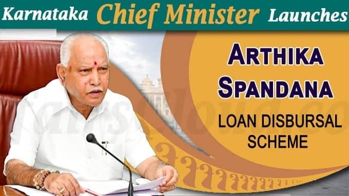 Karnataka Arthika Spandana Scheme