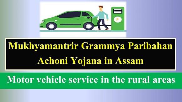 Mukhyamantrir Grammya Paribahan Achoni Yojana in Assam