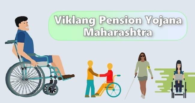 Physically Handicapped (Viklang) Pension Scheme Maharashtra