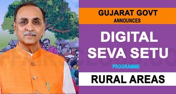 Gujarat Digital Seva Setu