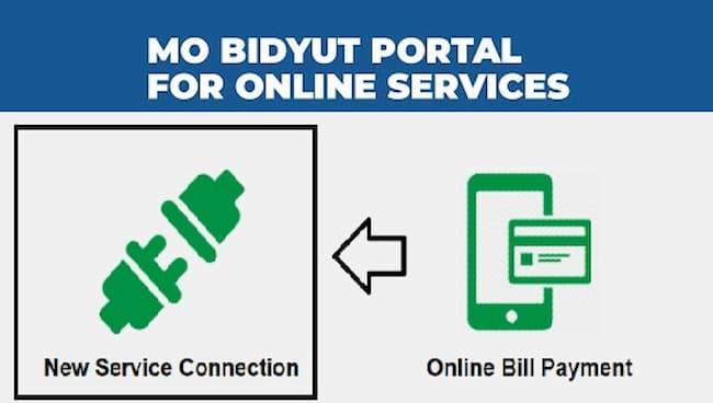 Odisha Mo Bidyut Portal